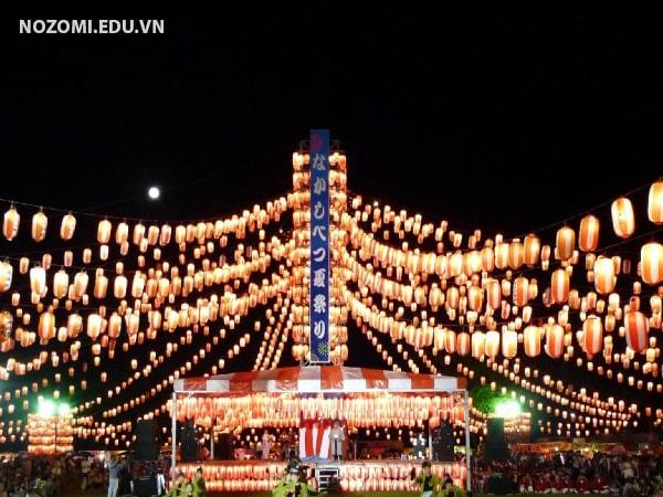 Lễ hội mùa hè Nakashibe