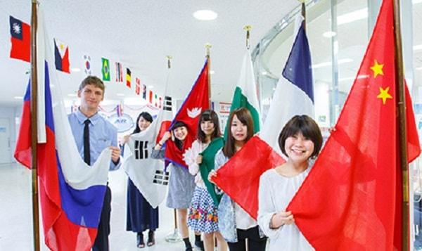 Trường chuyên môn du lịch Tokyo