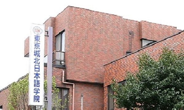 Trường trung cấp ngoại ngữ và du lịch Sendai