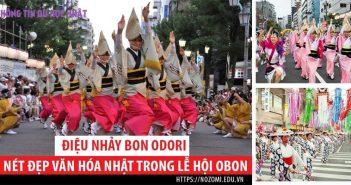 Điệu nhảy Bon Odori – nét đẹp văn hóa Nhật trong lễ hội Obon 2
