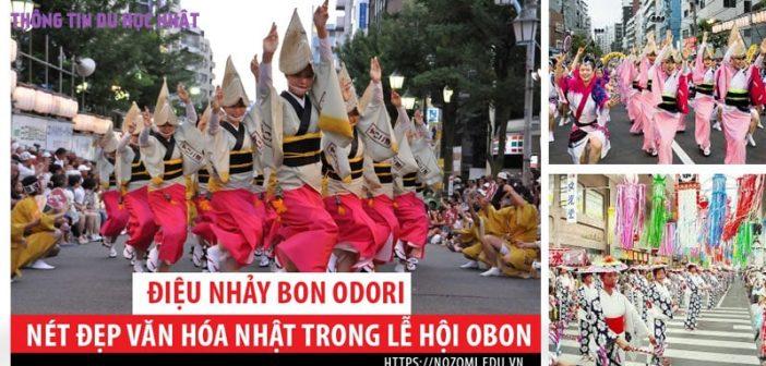 Điệu nhảy Bon Odori – nét đẹp văn hóa Nhật trong lễ hội Obon 1