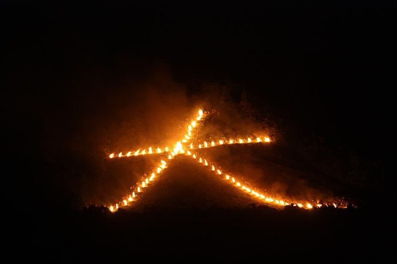 Đám lửa chữ Đại - Daimonji