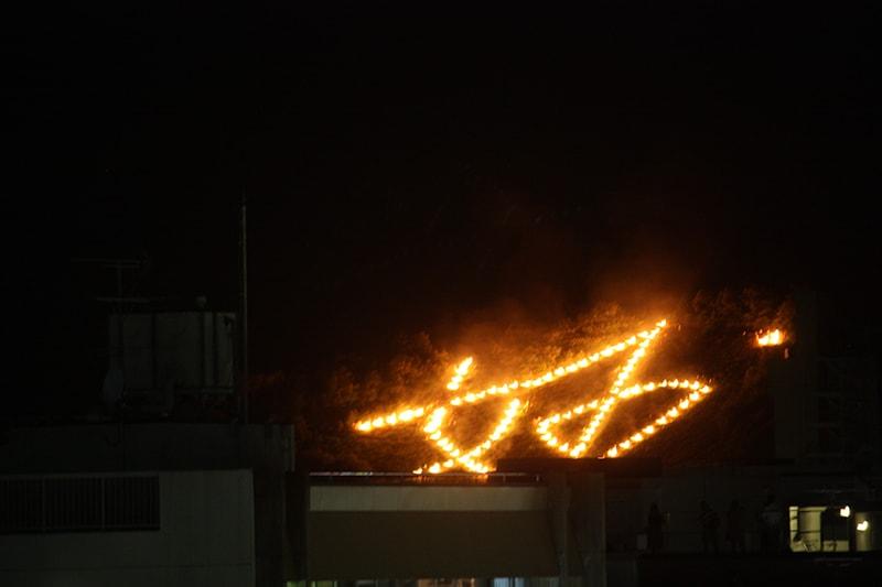 Đám lửa chữ Diệu - Myo