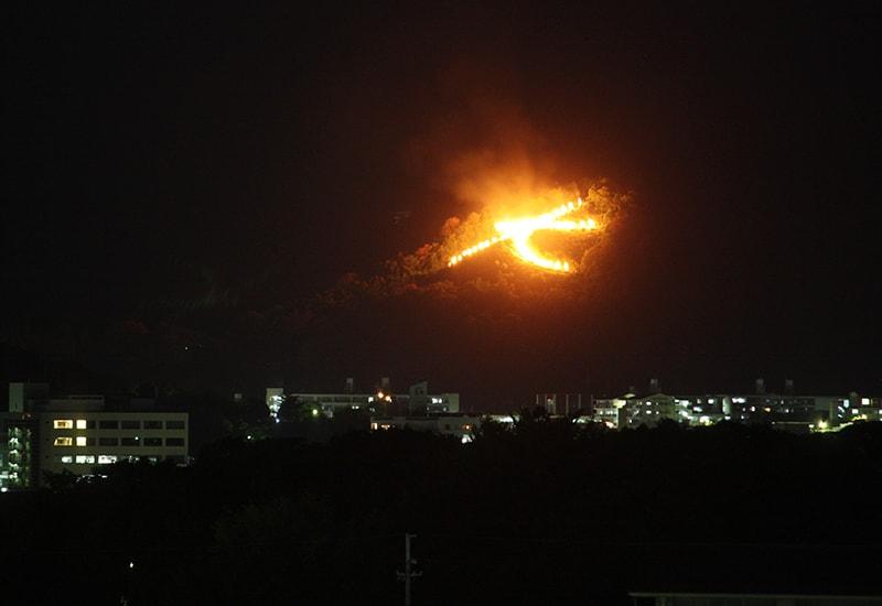 Đám lửa hình chữ Đại nhỏ - Hidari Daimonji