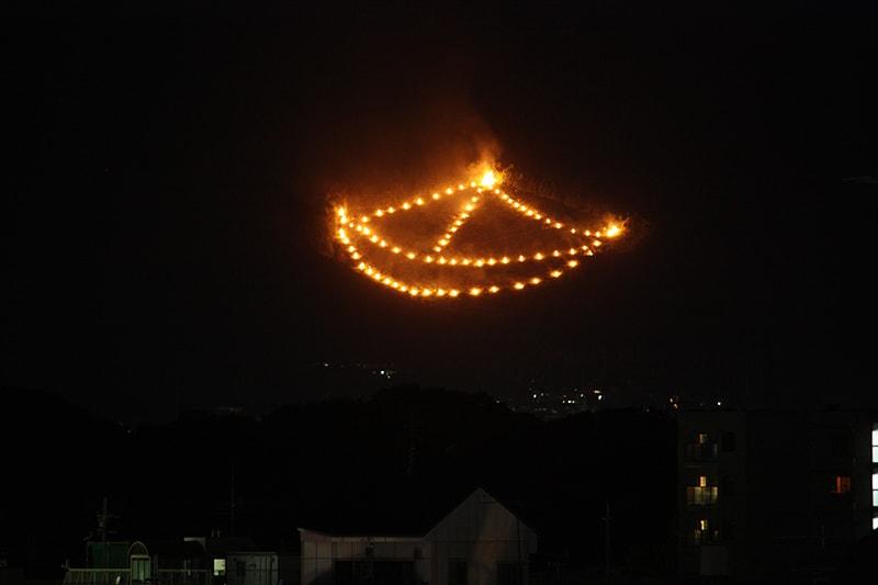 Đám lửa chữ Thuyền - Funagata