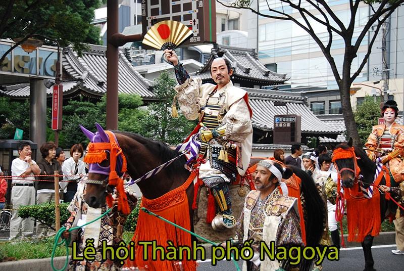Lễ hội Thành phố Nagoya tưởng niệm ba vị anh hùng Samurai