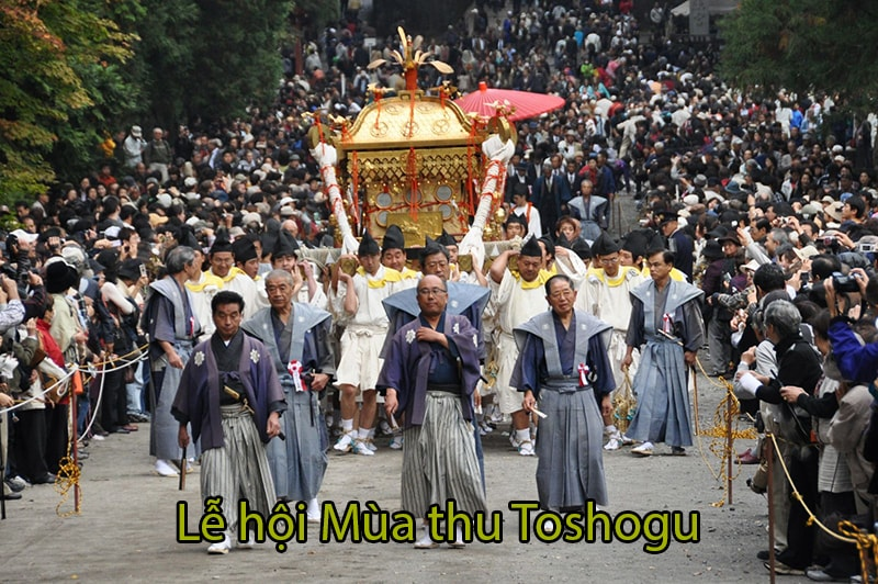 Lễ hội Mùa thu của Đền Toshogu, Nikko