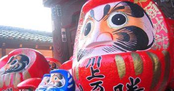 Búp bê daruma có ý nghĩa thế nào đối với người dân Nhật Bản