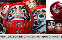 Ý nghĩa búp bê Daruma
