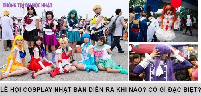 Lễ hội Cosplay Nhật Bản