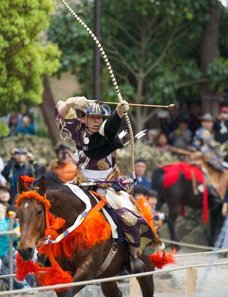 Kỵ binh bắn cung trong lễ hội Yabusame