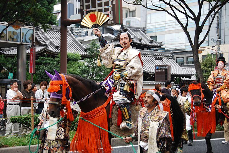 Diễn viên vào vai Oda Nobunaga