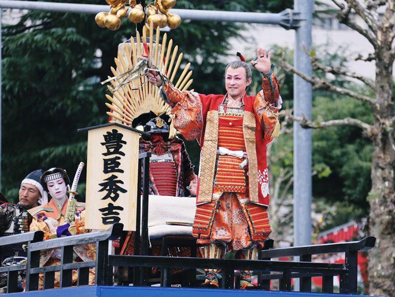 Diễn viên vào vai Toyotomi Hideyoshi
