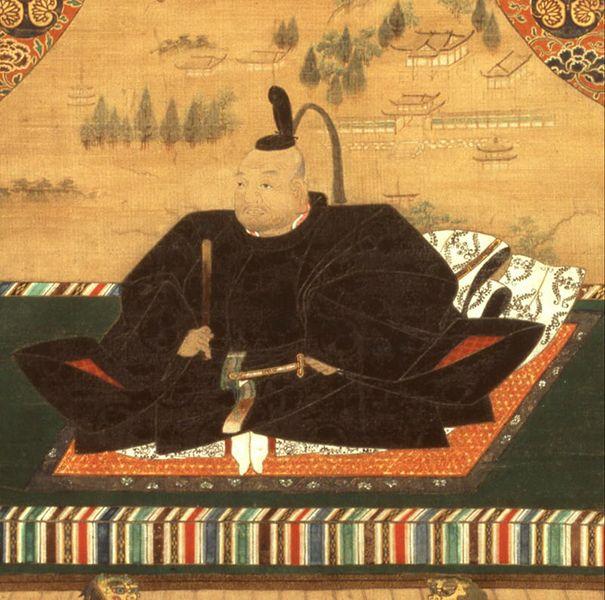 Tướng quânTokugawa Ieyasu
