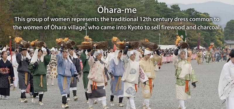 Trang phục nữ giới của người Nhật vào thế kỷ 12