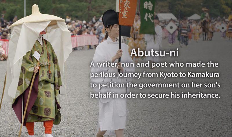Abutsu-ni