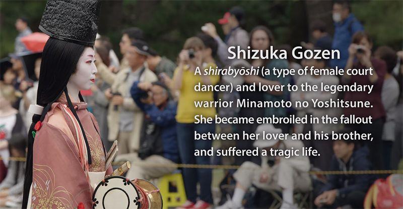 Shizuka Gozen