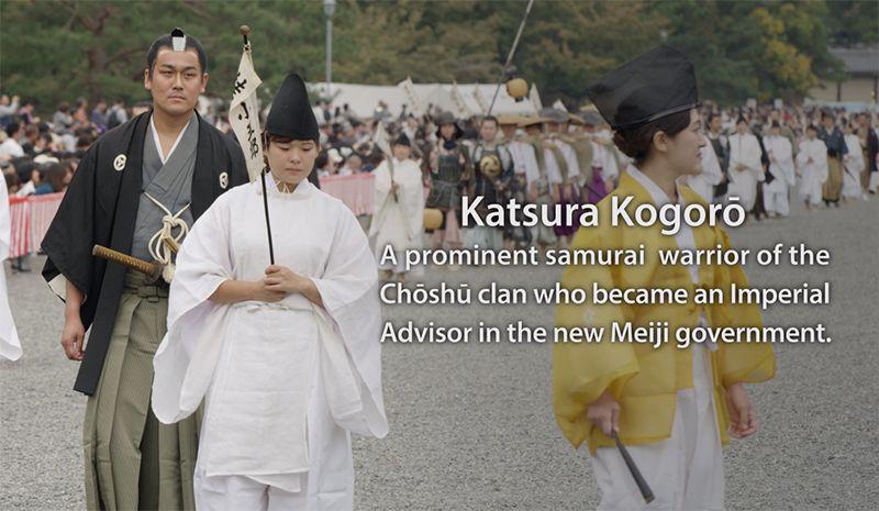 Katsuga Kogoro