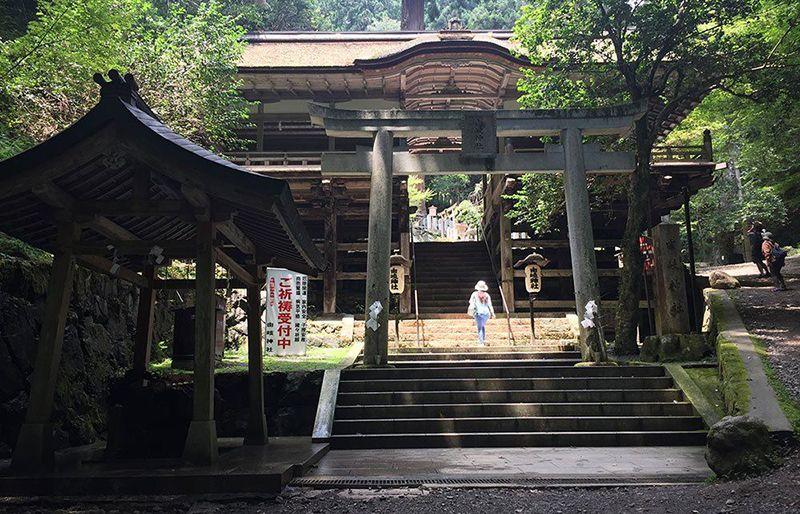 Cổng đền Yuki - Jinja ngày nay