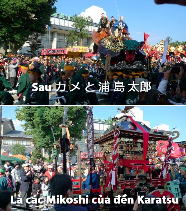Kiệu Mikoshi của đền Karatsu xuất phát thứ 4