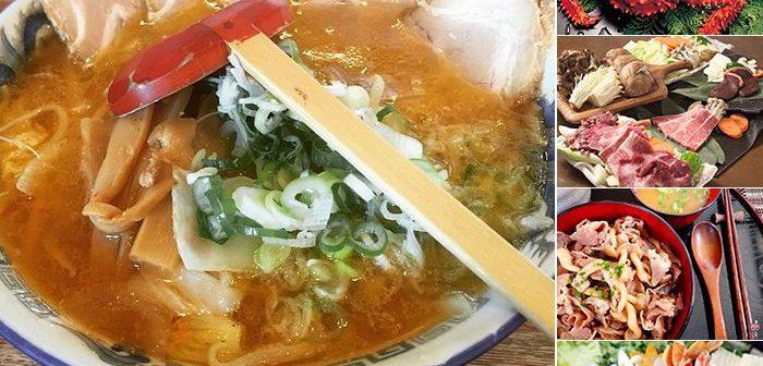 5 đặc sản của vùng Hokkaido khiến bạn khó quên hương vị