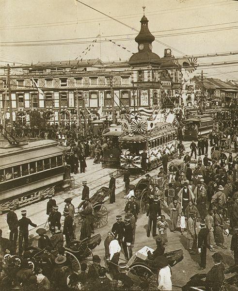 Tokyo trước năm 1943